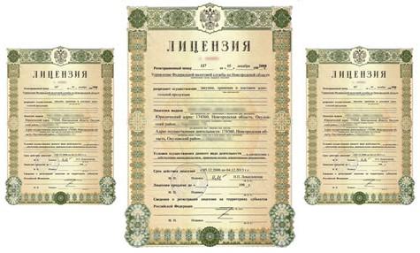 Получение лицензии на алкоголь 2